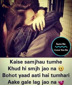 Image may contain: one or more people, text that says 'Sunn Na ILove You Na Kaise samjhau tumhe Khud hi smjh jao na Bohot yaad aati hai tumhari Aake gale lag jao na' Secret Love Quotes, Love Quotes Poetry, True Love Quotes, Best Love Quotes, Love Yourself Quotes, Best Friend Quotes, Silence Quotes, Sweet Quotes, Couples Quotes Love