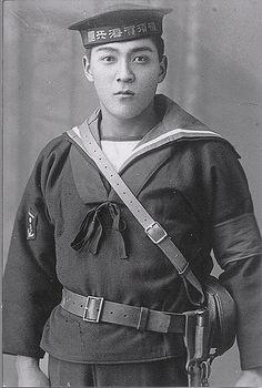 Japanese Navy Force | photo