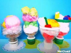 ボリューム満点のカラフルな手作りパフェ。 好きな味のアイスに、フルーツもたっぷりトッピング! たくさん作ってお店屋さんごっこを楽しんだり、発展広がる製作遊び。