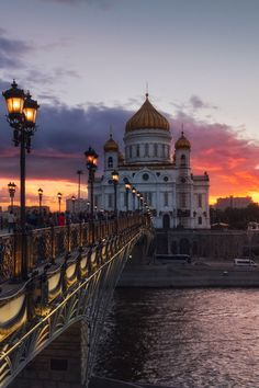 Moscow, Russia...I can testify that Moscow has the most beautiful sunsets on the planet and the moon is huge!