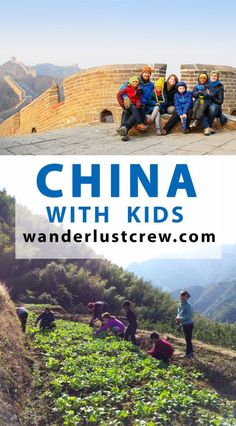 China With Kids