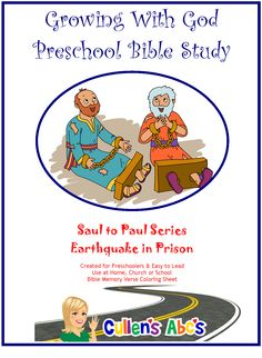 "Earthquake in Prison | These preschool Bible lessons designed for parents, homeschoolers, teachers, caregivers, or churches that want to teach God's Word to preschool aged children. All of the Preschool Bible lessons are truly created for preschoolers ages 3-5, They are not ""watered down"" lessons taken from elementary aged lesson plans. I like to say: ""They are publishing house quality, without a big publishing house price!"" Click for a 2-day Free Trial!"