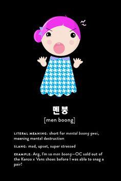 Korean slang 멘붕 = super stressed / mad/ upset