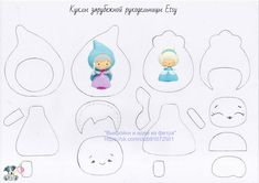 Teach kids to sew using a free princess felt pattern. Cinderella theme. Enlarge pattern for smaller hands.