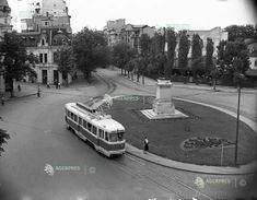 Piata M. Visit Romania, Warsaw Pact, Central And Eastern Europe, Aradia, Bucharest Romania, Old City, Rue, Time Travel, Alter