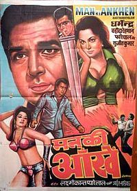 Indian Movie Posters 1960s