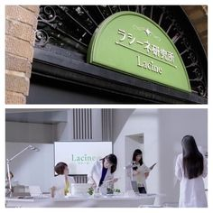 KAORI'WS がキャストのヘアメイクを手掛けました、パナホームの賃貸住宅ラシーネのTVCMがOA中です!  女性の視点で住まいのトキメキを研究する『ラシーネ研究所』を西島秀俊さんが訪ねるストーリーです🚪 .  Japanese house maker PANAHOME TVCM. Cast's hair&makeup by KAORI'WS.  #kaoriws #hairmake #tvcm #ad #lacine #panahome #パナホーム #cm
