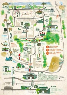 Illustrated map of a park/zoo 手書き地図推進委員会 - 大人の目線と子供の目線。懐古園の手書き地図