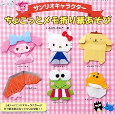 Description Origami Book Sanrio Characters - Pom Pom Purim - Hello Kitty - My Melody - Kero Kero Keroppi - Twin Little Stars - and Others 80 Pages Language: Japanese Product Dimensions: x x inches Shipping by Economy Air Mail 15 - 25 days Origami Fish, Origami Dragon, Origami Art, Origami Ideas, Origami Folding, Sanrio Hello Kitty, Hello Kitty My Melody, Hello Kitty Crafts, Cute Christmas Gifts