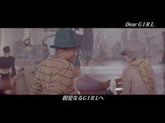 ▶ ファレル・ウィリアムス 『「dear G I R L」 字幕付き』 - YouTube