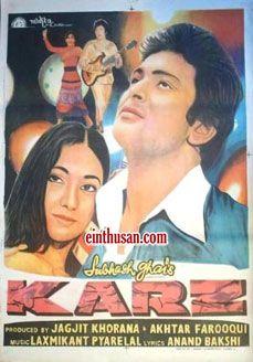 Karz Hindi Movie Online - Rishi Kapoor, Tina Munim and Simi Garewal. Directed by Subhash Ghai. Music by Dr. Rahi Masoom. 1980 Karz Hindi Movie Online.