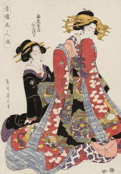 Aizuru of the Ebiya. Ukiyo-e woodblock print, Japan, by artist Kikugawa Eizan.: Aizuru of the Ebiya. Ukiyo-e woodblock print, Japan, by artist Kikugawa Eizan. Art Prints, Art Block, Illustrations Posters, Japan Painting, Korean Art, Japanese Woodblock Printing, Art, Ukiyoe, Geisha Art