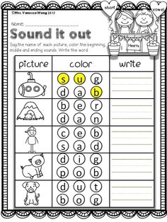 Teaching phonics with fun activities and worksheets. Great fluency, reading and spelling practice for kindergarten and first grade classroom. Perfect companion to literacy and phonics centers, homework, homeschool and morning work. Kindergarten Language Arts, Kindergarten Worksheets, Kindergarten Classroom, Kindergarten Activities, Preschool, Kindergarten Addition, Vowel Activities, Math Literacy, Teaching Reading