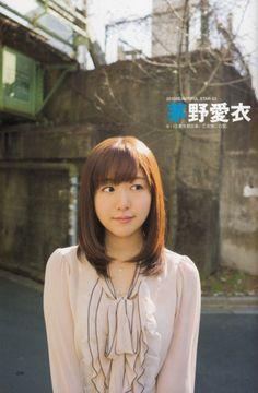 茅野愛衣 Ai Kayano, Japan Woman, Korean Beauty Girls, Hair Reference, The Girl Who, Asian Girl, Hair Beauty, Handsome, Beautiful Women