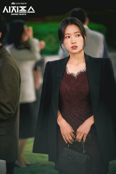 Park Shin Hye, Gwangju, Korean Actresses, Korean Celebrities, Korean Women, Lee Min, Photo Cards, Asian Woman, Kdrama