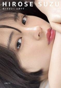 Japanese Makeup, Japanese Beauty, Korean Beauty, Japanese Girl, Asian Beauty, Natural Beauty, Everyday Makeup Tutorials, Korean Makeup Tutorials, Korean Eye Makeup