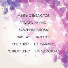Елена Ерлина