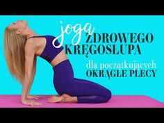 Pilates, Youtube, Yoga, Fitness, Instagram, Pop Pilates, Youtubers, Health Fitness, Yoga Sayings