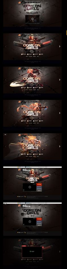 Poster Design Layout, Web Layout, Header Design, Gaming Banner, Game Ui Design, Promotional Design, Le Web, Interactive Design, Web Design Inspiration