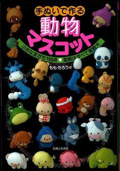 FELT Animal 190 MASCOTS Japanese Felt Craft Book. 0, via Etsy.