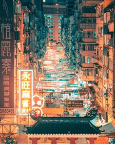 Temple Street Night Market Hong Kong [OC] [3939 x 4924]