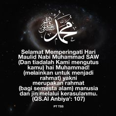 Selamat Memperingati Hari Maulid Nabi Muhammad SAW 😇❤ Quran Quotes, Islamic Quotes, Saw Quotes, Microsoft Word 2007, Love In Islam, Doa Islam, Islamic Wallpaper, Alhamdulillah, Quote Posters