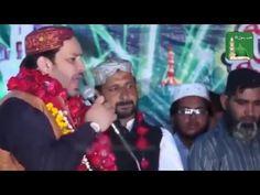 Tajdar e Haram By Muhammad Shahbaz Qamar Fareedi   New Naat Ramzan Album...