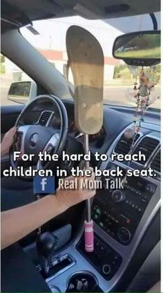 For the hard-to-reach children in the backseat.  (Posted to my page 9/1/16.)