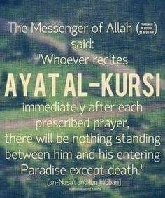 Islamic Quotes About Namaz. Salah, one of the fundamental pillar of Islam whose requirement is to offer it five times a day towards the direction to Kabba located in Mecca. Islamic Quotes, Islamic Teachings, Muslim Quotes, Islamic Inspirational Quotes, Religious Quotes, Islamic Dua, Islam Hadith, Islam Muslim, Allah Islam
