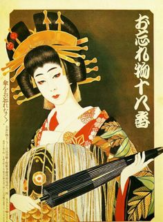 japanese vintage posters - Buscar con Google
