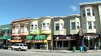 Richmond District, San Francisco - Clement Street in the Inner Richmond