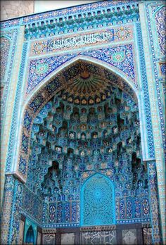 THE ST PETERSBURG MOSQUE , RUSSIA, 1913 ~~     The portal of the Mosque