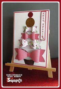 Χριστουγεννιάτικη κάρτα με χαρτόνι διπλής όψης και κανσόν. #ΧΑΛΚΙΔΑ #ΣΑΜΑΡΤΖΗ #ΚΑΡΤΑ #ΧΕΙΡΟΤΕΧΝΙΕΣ #ΒΙΒΛΙΟΠΩΛΕΙΟ #HOBBY#ΧΡΙΣΤΟΥΓΕΝΝΙΑΤΙΚΗ Advent Calendar, Holiday Decor, Blog, Home Decor, Decoration Home, Room Decor, Advent Calenders, Blogging, Home Interior Design