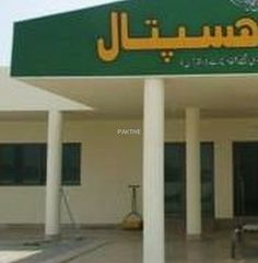Data Darbar Hospital, Lahore. (www.paktive.com/Data-Darbar-Hospital_119NA13.html)