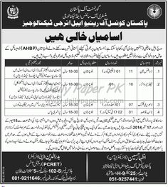 Jobs in Pakistan Council of Renewable Energy Technologies (PCRET) #Islamabad  For #jobs detail and how to apply: #paperpk http://www.dailypaperpk.com/jobs/219480/jobs-pakistan-council-renewable-energy-technologies-pcret-islamabad