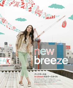 NYLON 2012 MAY|SHINPEI ONISHI