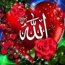 صور اسم الله جميل بحث Google Allah Wallpaper Love Wallpaper Download Islamic Images