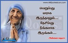 hd tamil quotes images க்கான பட முடிவு