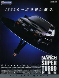 日産マーチ・スーパーターボ | Nissan March Turbo - publ