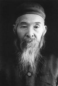 Sun Lu Tang (1861-1932)