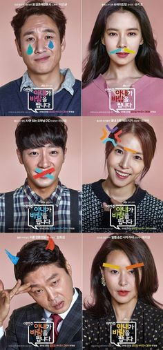 My Wife Is Cheating' unveils poster of Song Ji Hyo, BoA, and more | allkpop