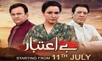 Be Aitbaar Episode 1 on Hum Tv 12 july 2016 Full Episode Online