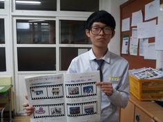 My Student.