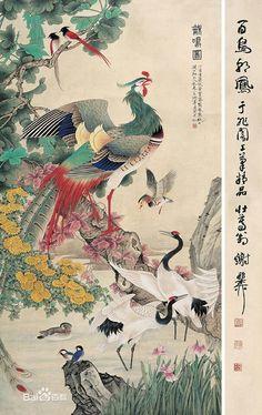 Yu Fein (1889-1959)