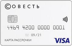 оформить кредитую карту в QIWIBANK