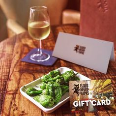 Great news we're now selling El Gato Negro gift cards. Finally! Now you can give somebody the perfect present with one of these great-looking cards in their presentation wallet. Available to buy in person or over the phone. More info http://ift.tt/2csGSHl