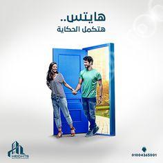 Social Media Poster, Social Media Banner, Social Media Design, Creative Poster Design, Ads Creative, Creative Advertising, Banks Advertising, Dramatic Background, Real Estate Ads