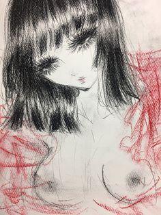 Japanese Contemporary Art, Manga Covers, Psychedelic Art, Pretty Art, Art Tips, Illustration Art, Illustrations, Aesthetic Art, Manga Art
