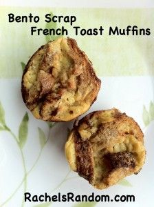 These make a great packable breakfast, lunch or snack! French Toast Muffins - RachelsRandom.com