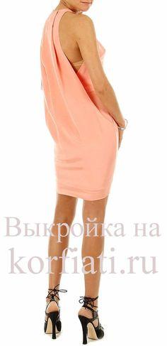 Выкройка модного платья. Это платье - настоящий эксклюзив! Не пожалейте времени и сшейте себе такое платье - вы произведете настоящий фурор. Выкройка платья